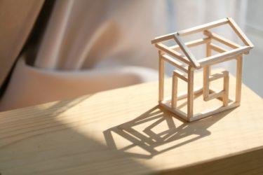 建材の種類